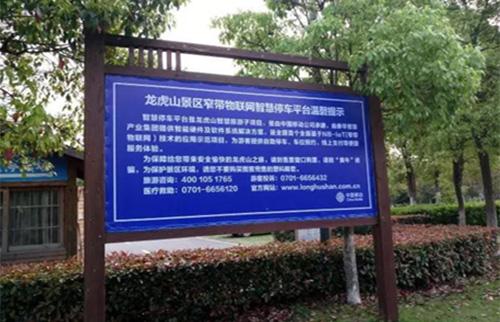 江西省鹰潭市龙虎山景区亚美am8电子游戏官网场