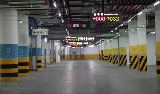 浙江省杭州市城西银泰地下车库智能诱导项目